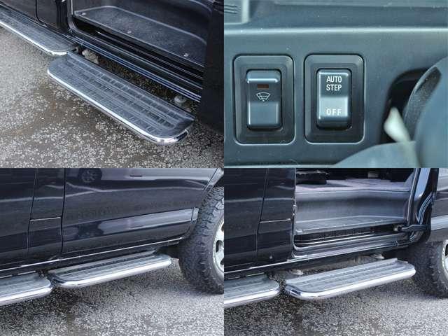 後席ドアはオートステップ装備!乗り降りの際にとても便利です!