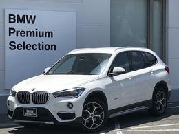 BMW X1 sドライブ 18i xライン ハーフレザーバックカメ地デジ電動トランク