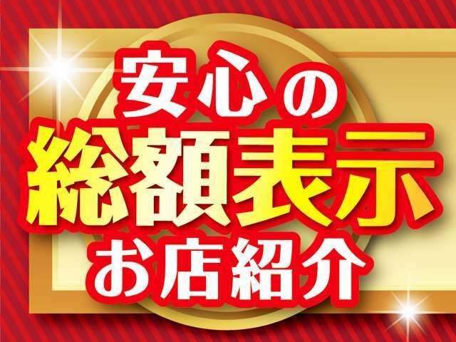 ▲電車でお越しのお客様は、宇都宮線・蓮田駅 西口まで無料送迎致しております。WEST店:直通番号048-783-7072まで、お気軽にご連絡くださいね♪