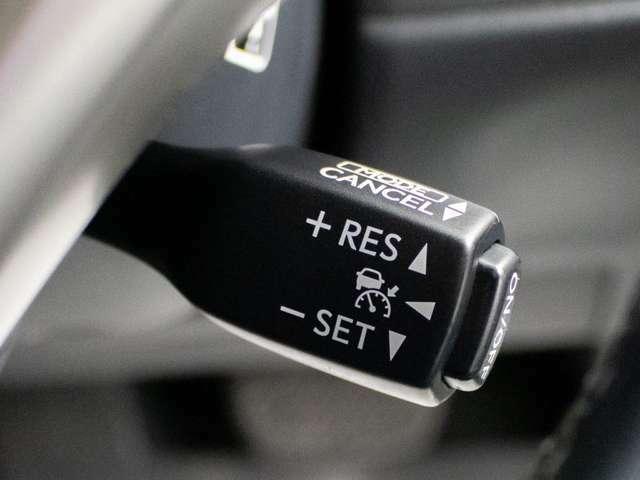 高級車の代名詞【オートクルーズコントロール】搭載。アクセル踏まずのドライブが可能です。追尾機能付きレーダークルーズコントロール車輌の御用意も御座います!!「CSオートディーラー」にて検索を!!