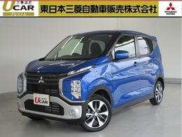 三菱 eKクロス 660 T 4WD サポカーS 誤発進抑制機能 社有車UP