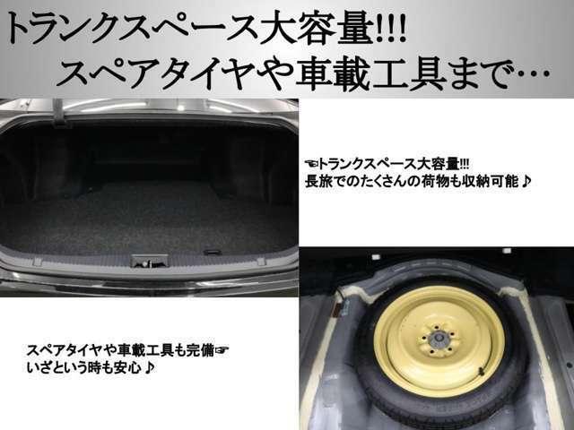 当社HPはこちら!→http://www.garage-success.co.jp/ 当店でご成約頂いたお客様の納車写真や、販売中の在庫写真等もご覧いただけます!ぜひ覗いてみてください★お好みのカスタムがきっと見つかると思います!