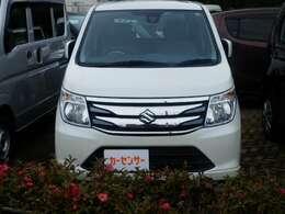 当社は北栄町役場の前にございます。
