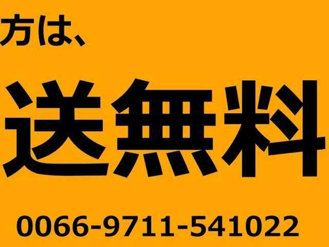 当店への支払金額は配送費含む150万円です。詳細はお問合せ下さい。00669711541022