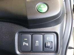 緑のECONスイッチはエンジンやエアコンを制御して省エネをサポートしてくれます