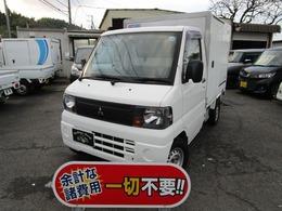 三菱 ミニキャブトラック 冷凍冷蔵車 バックカメラ