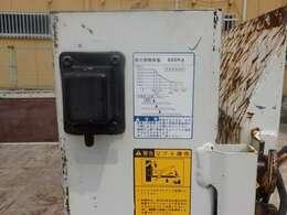 パワーゲートの動作スイッチです。道路工事関係や重量物を運搬される方などもご安心して積載していただけます!