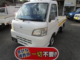 ダイハツ ハイゼットトラック 660 エアコン・パワステスペシャル 3方開 MT