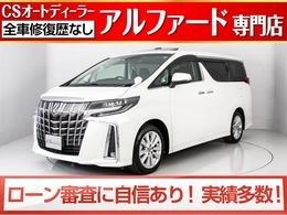 トヨタ アルファード 2.5 S Aパッケージ 現行型/禁煙車/サンルーフ/ナビ/両自