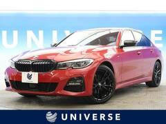 BMW 3シリーズ の中古車 320d xドライブ Mスポーツ エディション サンライズ ディーゼルターボ 4WD 北海道札幌市清田区 438.9万円