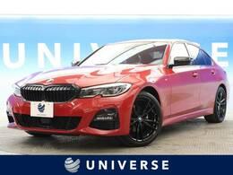 BMW 3シリーズ 320d xドライブ Mスポーツ エディション サンライズ ディーゼルターボ 4WD エディションサンライズ/50台限定車/禁煙車