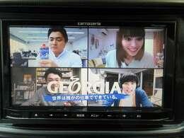 ☆カロッツェリア製の高性能で使いやすいナビ付!☆フルセグ地デジTV/DVDビデオ再生可/Bluetooth対応・ETC車載器・走行中TV&DVD-V写ります。