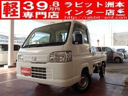 ホンダ アクティトラック 660 アタック 4WD デフロック エアコン パワステ