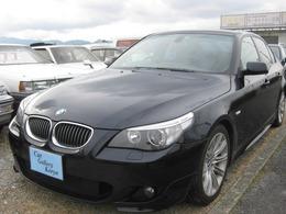 BMW 5シリーズ 530i Mスポーツパッケージ ムーンルーフ 黒本革シート