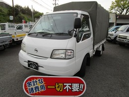 日産 バネットトラック 1.8 GL ダブルタイヤ