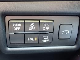 車線逸脱警報システム、横滑り防止のTCS、バーキングセンサー等の安全装備も付いてます。VIEWボタンで360度モニターへの切り替えができます。