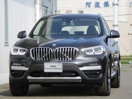BMW X3 xドライブ20i xライン 4WD 黒レザー・ハイラインP・正規認定中古車