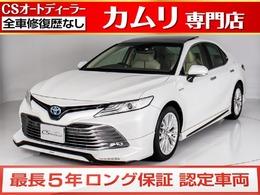 トヨタ カムリ 2.5 G レザーパッケージ 禁煙/本革パノラマルーフ/モデリスタエアロ