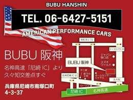 株式会社光岡自動車BUBU阪神 06-6427-5151