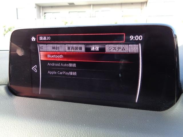 Car Playにも対応しています。スマートフォンの機能やアプリをクルマ側のユニットで表示・操作が可能です。
