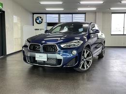 BMW X2 xドライブ18d MスポーツX エディション ジョイプラス ディーゼルターボ 4WD 元弊社デモカー アドバンスドセーフティP