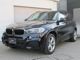 BMW X5 xドライブ 35d Mスポーツ 4WD 19AW黒革Aトランクソフトクローズ