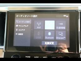 ディスプレイオーディオ装備★ブルートゥースやFM・AMの視聴が可能です★Tコネクトナビのインストールも可能です★