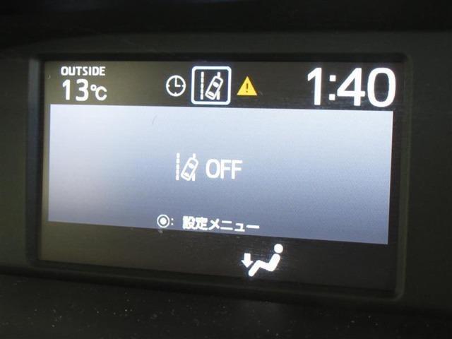 インフォメーションディスプレイは、お車の色々な情報を表示、運転をサポートしてくれます。