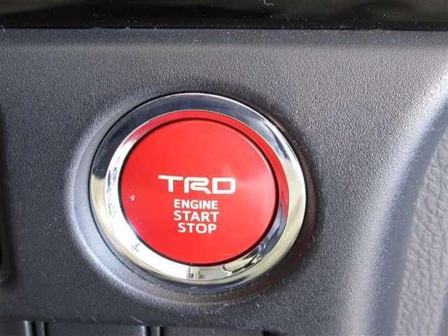 ちょっとTRDのスイッチにカスタマイズ!目立ってますね
