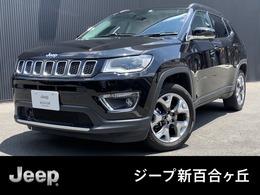 ジープ コンパス リミテッド 4WD 弊社ユーザー様下取車 新車保証付 純正ナビ