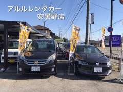 1時間980円~のアルルレンタカー安曇野店も営業しております!