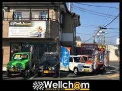"""""""Wellch@m""""の大きな看板とノボリが目印!日本人スタッフも常駐しております。お気軽にご来店ください!"""