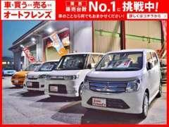 ☆京都の八幡市で関西販売NO.1目指して頑張っております!格安車、お探しの御客様は当店で決まりです♪格安販売実施中♪