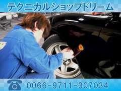 自社にて整備・各種エンジンチューニングから鈑金塗装まで、セッティングからすべて当店で行います、安心してお任せ下さい。