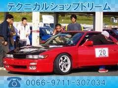 GT系のスポーツCARを中心にラインナップしております。 当店でしっかりとメンテナンスを受けた車輌ばかりですのでお見逃しなく!