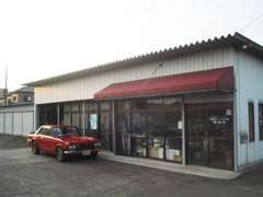 レンタルガレージも併設しております。詳しくはお電話ください。