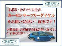 是非現車を御確認頂く事をお勧めしておりますが、来店が困難な場合はお電話にて車輌状態の御説明をさせて頂きます。
