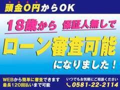 ★最新の設備を整えた自社大型整備工場、鈑金工場にて点検、整備、鈑金、納車仕上げを丁寧に行います★