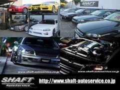 当店スタッフが厳選した中古車を店頭に展示しています。34スカイラインならSHAFTにお任せください!!