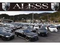 ALESS International アレスインターナショナル アメ車&輸入車 専門店