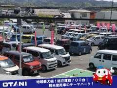 南大阪最大級・地域No1店舗!未使用車なら【大谷自動車】当社は泉佐野ある軽未使用車専門店です。ご来店お待ちしております♪