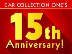 おかげさまで15周年☆2021年7月で15年を迎えます!!