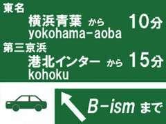 掲載中の全ての車両をわかり易く丁寧にYouTube動画にて解説中!