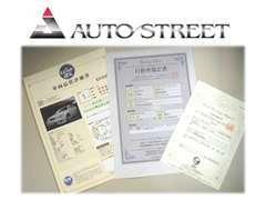 他県のお客様にも安心して御購入頂けますよう鑑定師が車両状態の鑑定を行うサービスを付けて販売してます