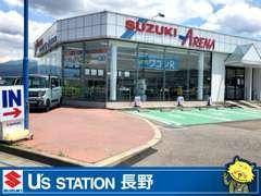 国道18号から須坂方面へ、村山橋手前にお店がございます。入ってすぐにお客様駐車場スペース。店舗入り口にはスロープも!