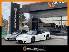 スカイラインなどの名車が展示されている時もございます!程度の整った良質車のみを取り揃えております!