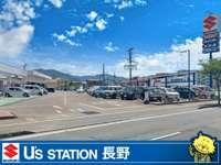 スズキ自販長野 U's STATION長野
