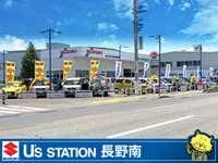 スズキ自販長野 U's STATION長野南
