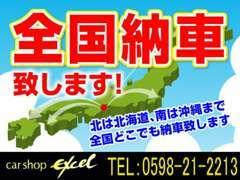 ☆NUTEC OILプロショップ☆WAKOS Unocal76 Moty's MOTUL取扱店です。