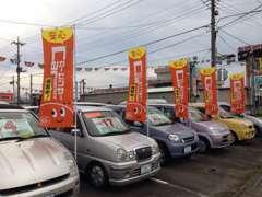 全ての展示車に総額表示を行っております。県内のお客様は表示額でご購入出来ますので、安心してお選び頂けると思います。